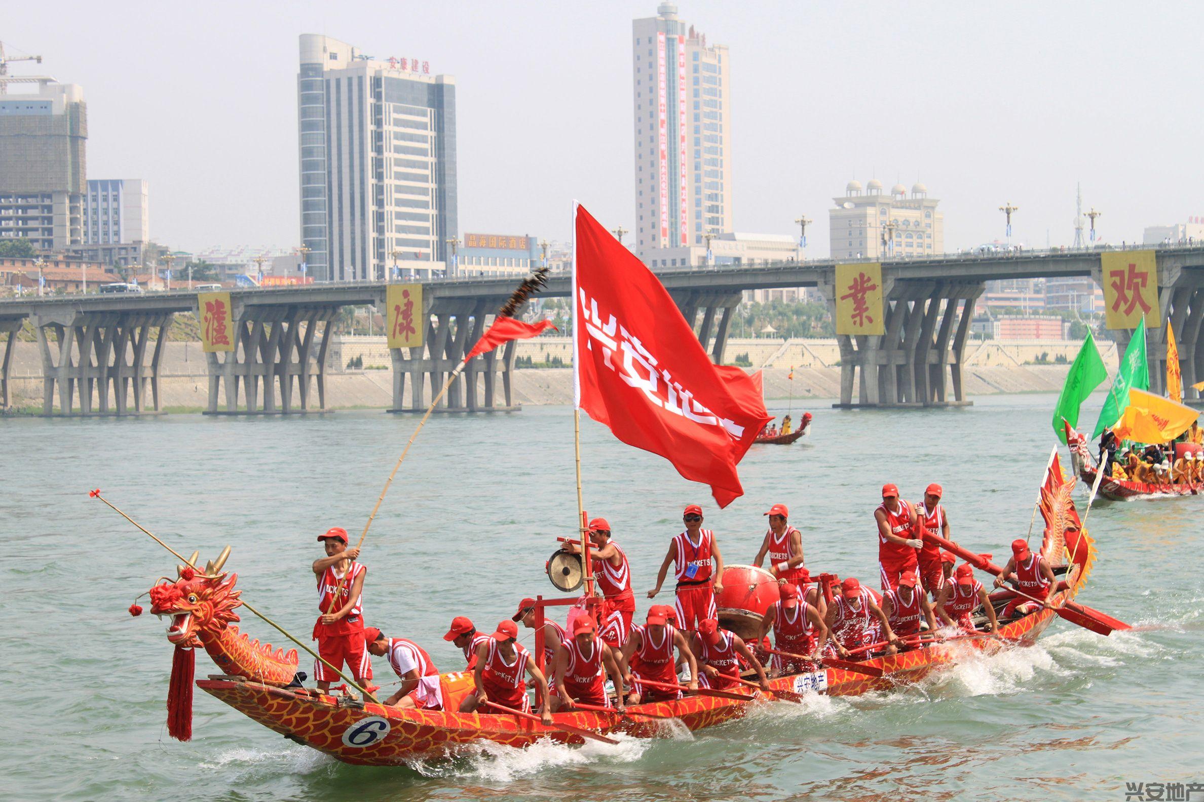 端午龙舟竞赛