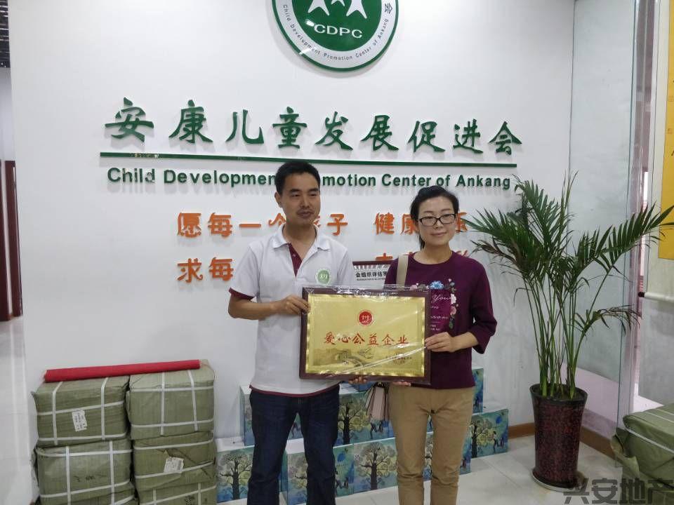 我司积极参与儿童安全防护教育公益服务项目