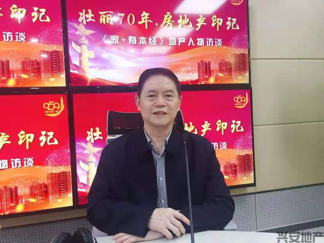 """干得漂亮!这个和新中国""""同龄""""的安康人,投身房产闯下一片天!【959热点】"""