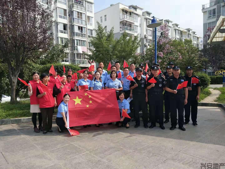 丹 桂 飘 香 国 旗 飘 扬