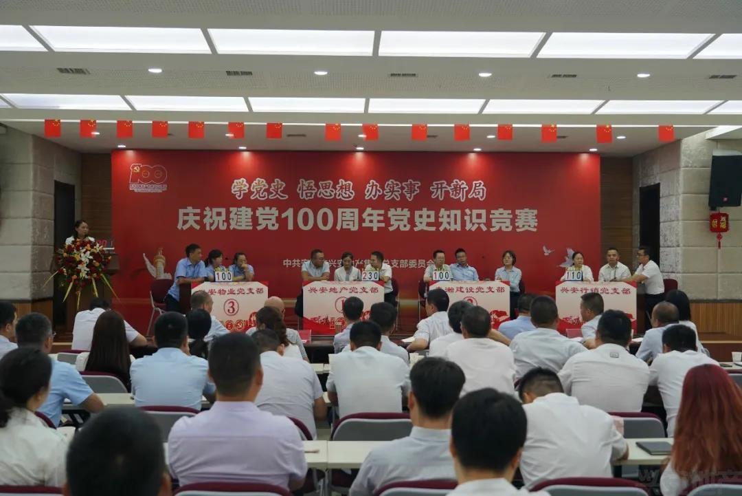 说球帝直播app下载iOS党总支庆祝建党100周年活动集锦(图5)