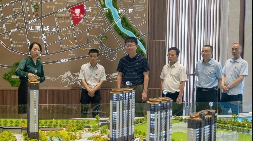 市委常委、统战部长雷西明走访调研说球帝直播app下载iOS地产集团(图3)
