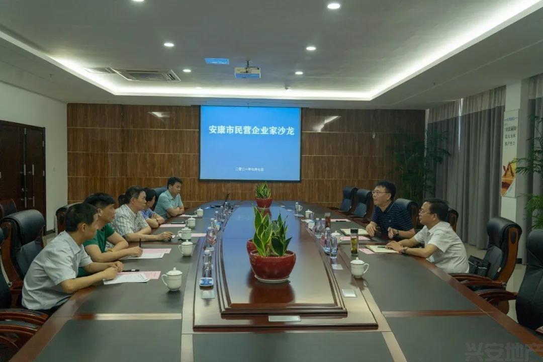 市委常委、统战部长雷西明走访调研说球帝直播app下载iOS地产集团(图6)